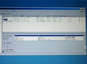 起動ディスクとして40GB、後は全部データ領域で使用