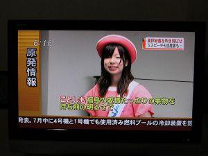 ニュース画面-1