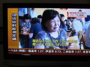 ニュース画面-3