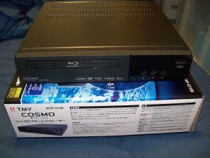 TMY BDVP-C2106