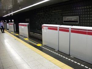 大江戸線 赤羽橋駅