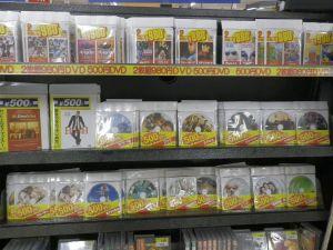 500円DVD 発売中