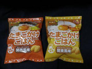 たまごかけごはん 関東風味、関西風味