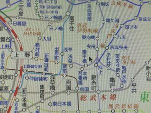 「業平橋」駅