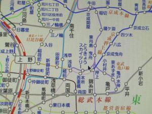 「とうきょうスカイツリー」駅