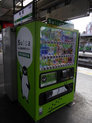 カード専用自販機