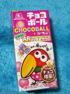 森永チョコボール いちご味