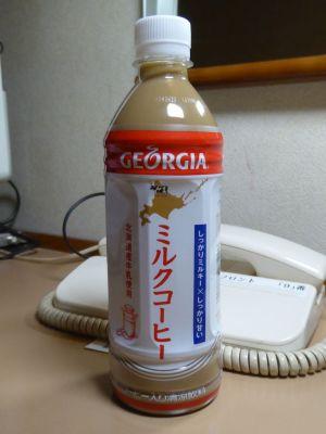 GEORGIA ミルクコーヒー