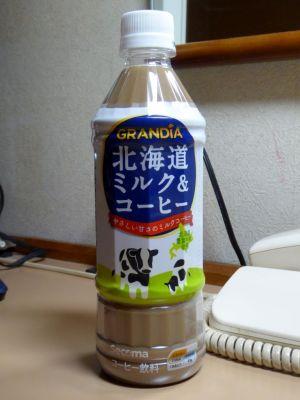 GRANDIA 北海道ミルク&コーヒー