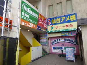 メロン仙台店-1