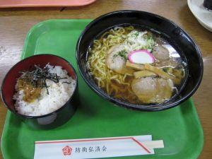 3/13 チャーシュー麺セット