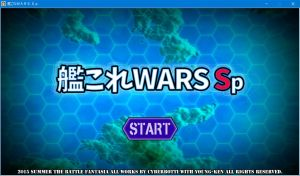 艦これWARS_Sp