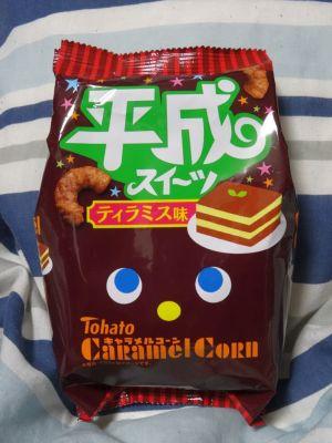 平成スイーツティラミス味 キャラメルコーン